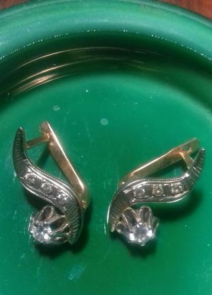 Золотые серьги с фианитами 583 проба ссср2