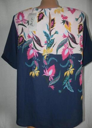 Новая блуза с ярким принтом soon3