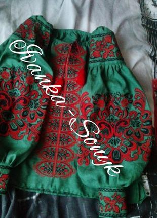 Сорочки-вишиванки1