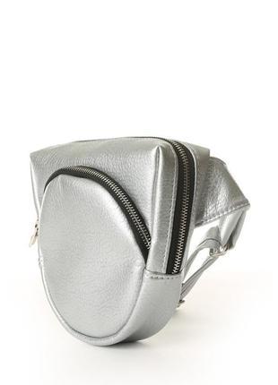 Сумка на пояс серебряного цвета2