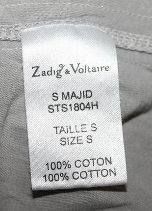 Zadig&voltaire хлопковая футболка4