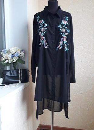 Удлиненная блуза - туника yours2