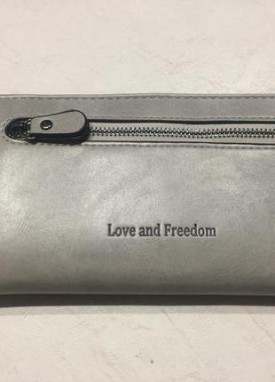 Кошелёк, портмоне love and freedom1