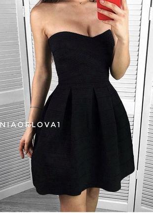 Офигенное платье2