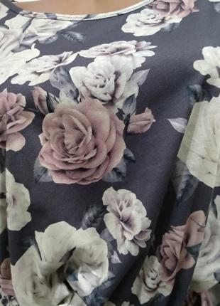 Нежное платье с цветочным принтом painbow2