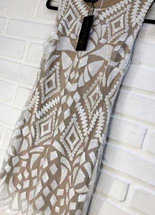 Белое блестящее платье на нюдовой подкладке1
