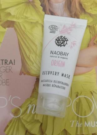 Маска для лица naobay recovery mask sensitive skin ,20 мл1