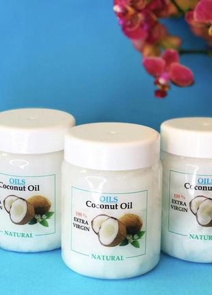 Нерафинированное кокосовое масло1