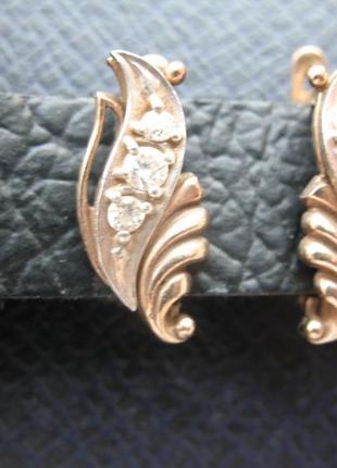 Серьги серебряные с позолотой.1