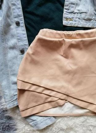 Нюдовая юбка под кожу2