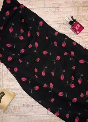 Сукня нереальної краси