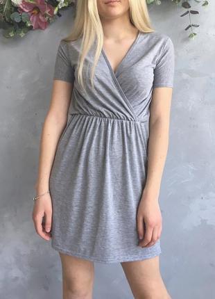 Серое платье boohoo