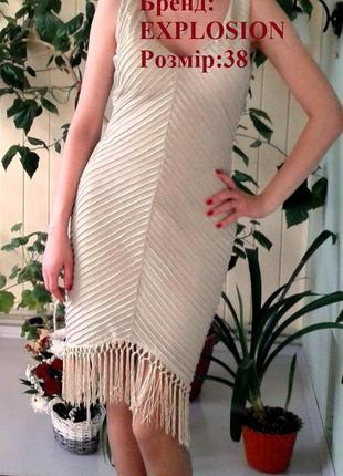 Вечернее платье в стиле мэрилин монро бренд explosion1