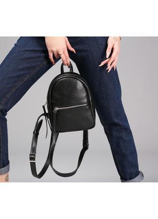 Небольшой рюкзак черного цвета2