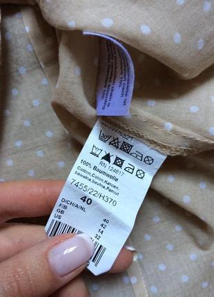 Блуза из тонкого хлопка eterna6