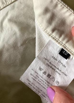 Молочная коттоновая юбка marc o polo 424