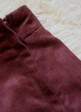 Стильная юбка с перфорацией от h&m3