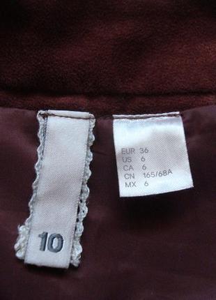 Стильная юбка с перфорацией от h&m4