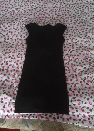 Крутое платье1