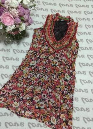 Платье р. 361