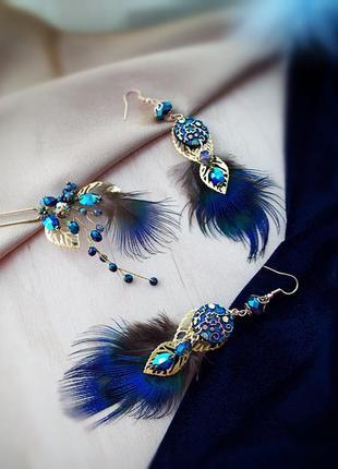 Королевский павлин-серьги из перьев павлина и шпилька