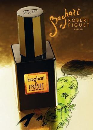 Robert piguet baghari, пв 50 мл9