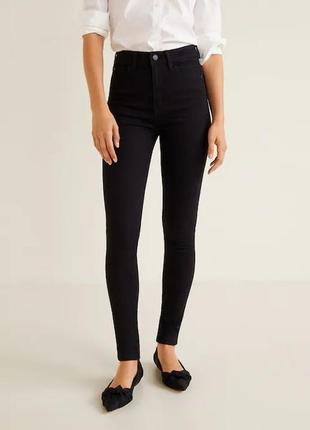 Базовые джинсы скинны высокая посадка от mango1