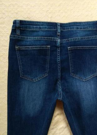 Крутые джинсы скинни с нашивками и высокой талией chicoree, 40 размер.3