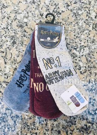 Primark женские носки1
