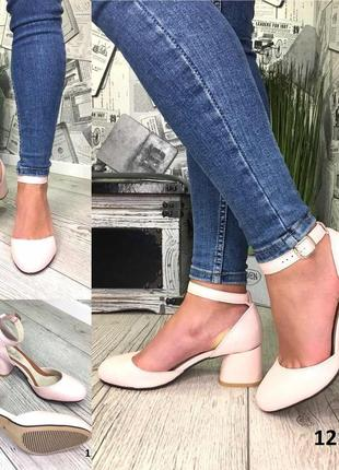 Эксклюзивные открытые туфли из натуральной турецкой кожи4