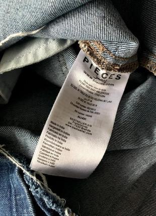 Джинсовая трендовая юбка карандаш с необработанным низом pieces m5