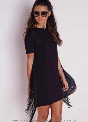 Шикарное платье с бахромой2