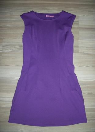 Платье фиолетовое incity, р. 42