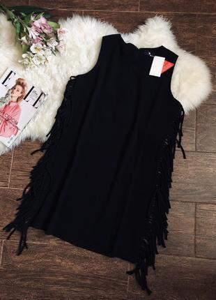 Шикарное платье с бахромой8