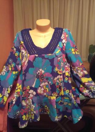 Стильная блуза с принтом1