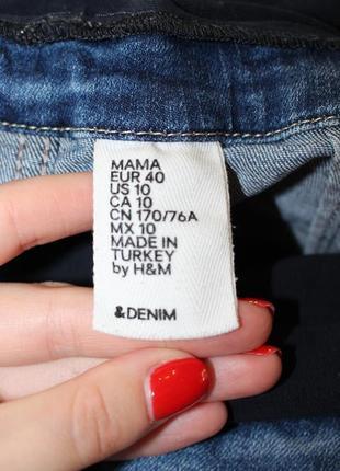 Обнова! юбка джинс деним для беременных h&m mama6