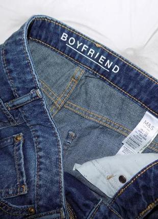 Укороченные джинсы, бойфренды с шикарным составом3