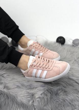 Шикарные женские кроссовки adidas gazelle pink 😍 (весна/ лето/ осень)1