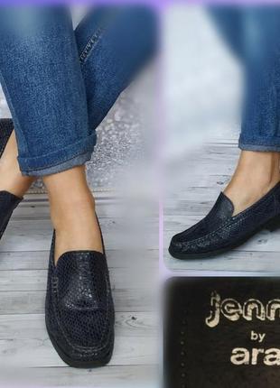 37р кожа!германия jenny by ara,синие туфли лоферы,мокасины1