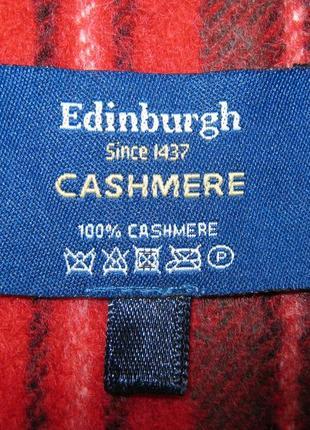 Шарфик cashmere, 100% натуральный кашемир4