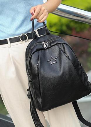 Стильный городской рюкзак.моделей очень много1