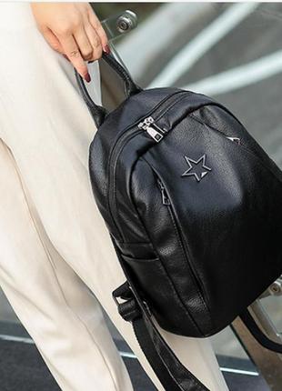 Стильный городской рюкзак.моделей очень много2