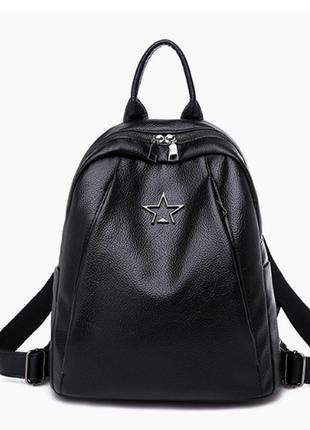 Стильный городской рюкзак.моделей очень много4