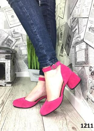 Эксклюзивные открытые туфли из натуральной итальянской замши1