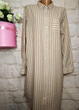Платье-рубаха коттоновое р 22 alia батал2