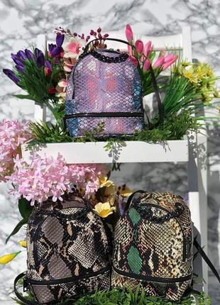 Маленькие кожаные рюкзачки с модным принтом1