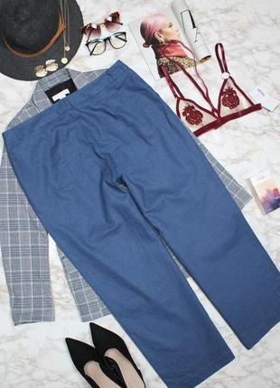 Обнова! брюки штаны широкие кюлоты синяя сталь лён льняные новые качество5