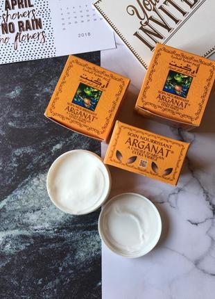 Натуральный крем с аргановым маслом plantil arganat марокко 🇲🇦5