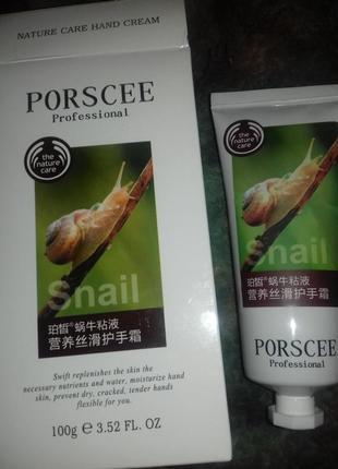 Питательный крем для рук с улиткой porscee professoinal 100ml