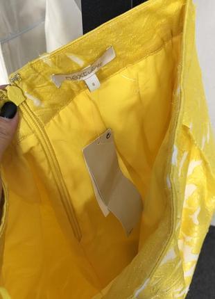Жаккардовая юбка тюльпан next5
